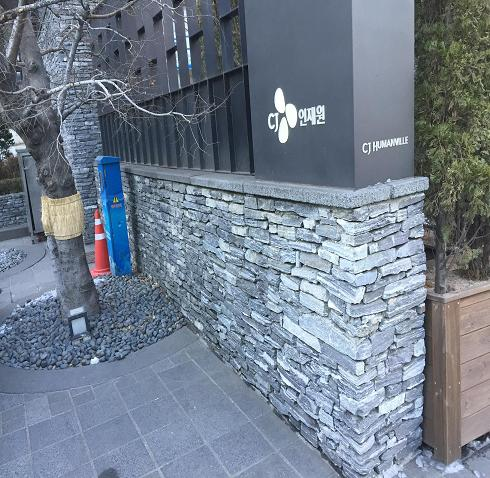 Natural grey masonry loose piece wall cladding